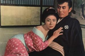 眠狂四郎 女妖剣